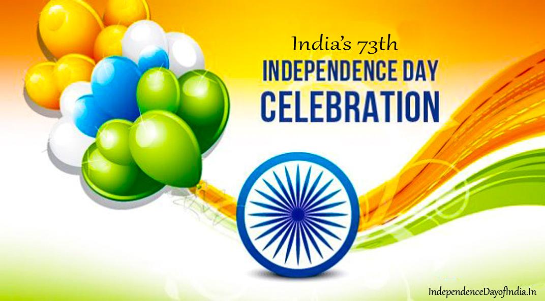Independence Day Speech | Independence Day Speech English