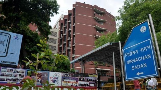 बिहार पंचायत चुनाव टाले गए, 15 दिन बाद  COVID हालात की होगी समीक्षा.