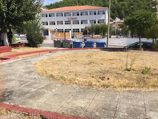Ήγουμενίτσα: Μαθητές στην Ηγουμενίτσα έκαναν αίτημα υιοθεσίας μιας πλατείας! (ΦΩΤΟ)
