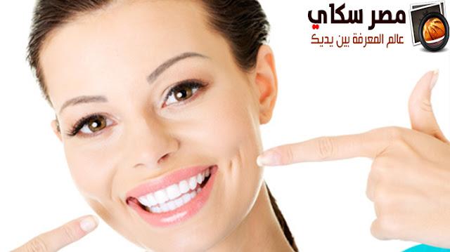 الأسنان والتسوس وعلاقتها بالنظام الغذائى المتكامل
