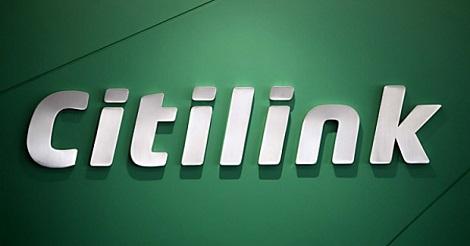 Logo Citilink