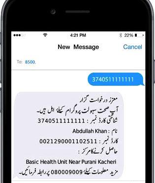 Sehat Insaf Card Registration 2021-Sehat Sahulat  Program 2021-How to Apply