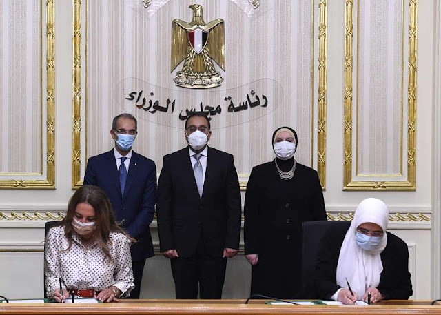 رئيس الوزراء يشهد توقيع بروتوكول تعاون لتنفيذ مشروع ميكنة دورة العمل بصندوق تنمية الصادرات