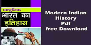 Indian History GK PDF Free Download
