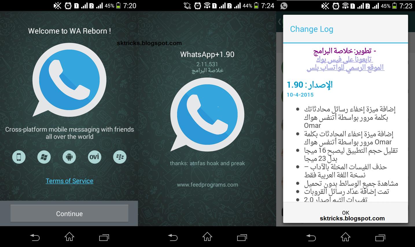 download latest whatsapp plus cracked apk
