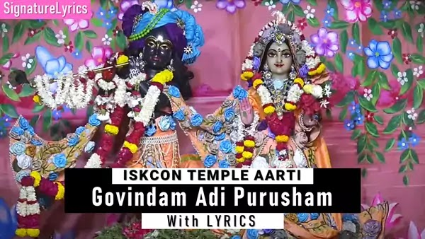 Govindam Adi Purusham Lyrics - ISKCON