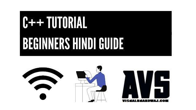 CPP hindi Guide