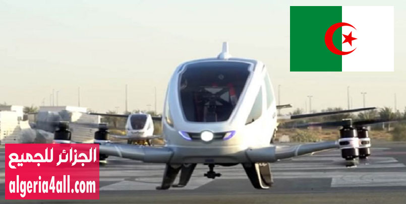 دعم النقل الجوي على مستوى الهضاب العليا والجنوب الجزائري