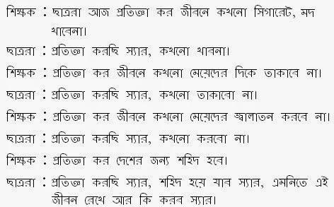 Bangla jokes book free download as pdf free download software.