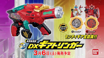 Zenkai Transformation Gun DX Geartlinger