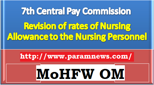 7th-cpc-revised-rates-of-nursing-allowances-paramnews-mohwf-om