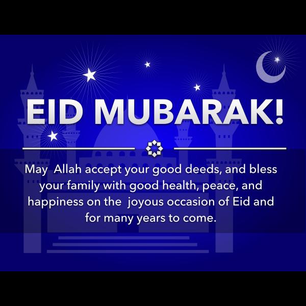 Eid mubarak,Eid mubarak wishes quotes images