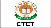 CTET December 2019 Notification Declared
