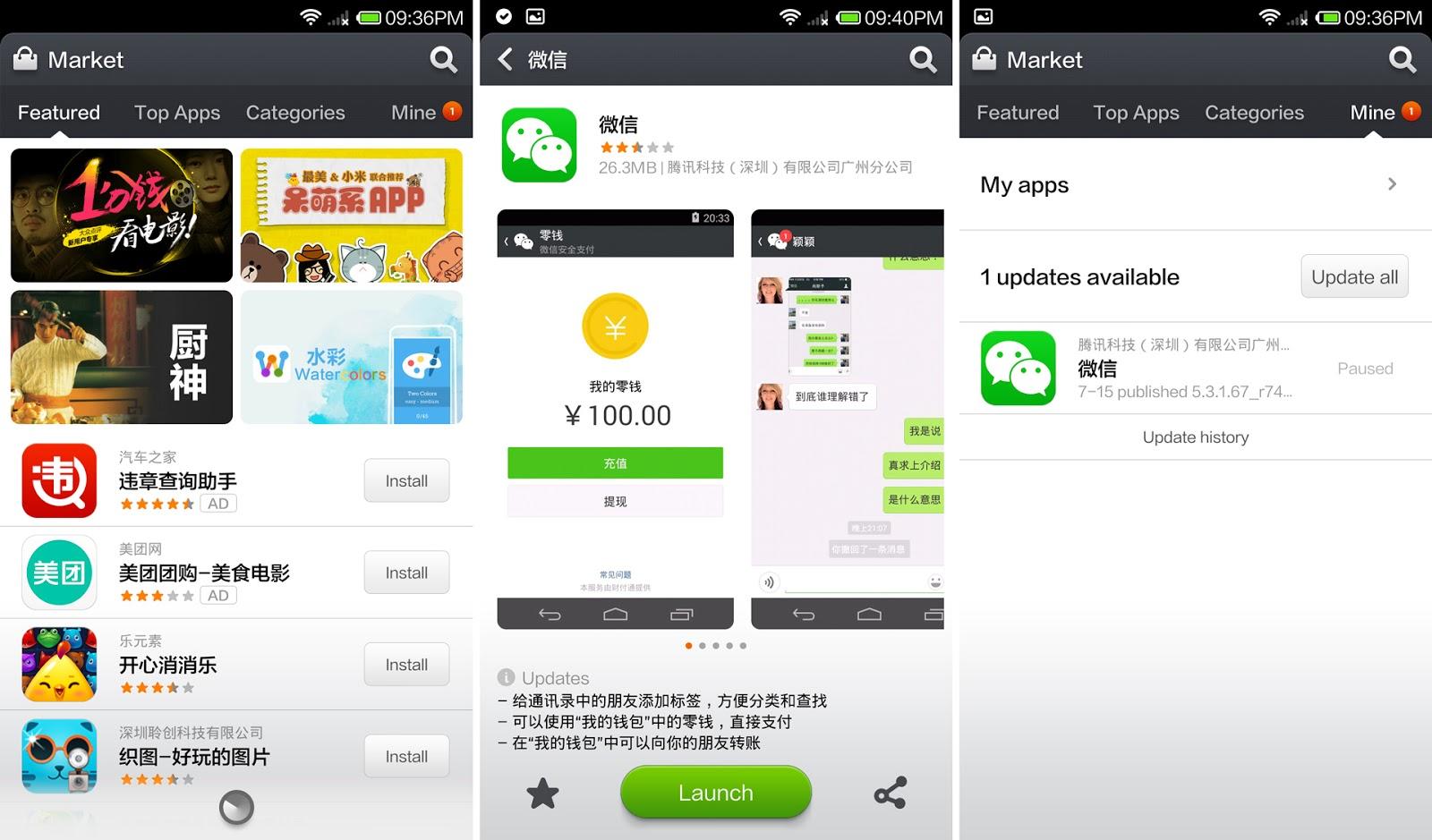 Xiaomi redmi Mi Market Apk download ~ ALL APK