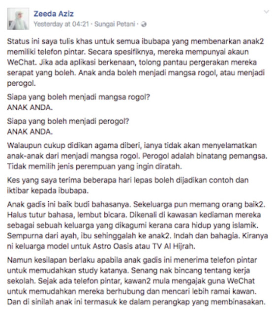 Perogol Bagi Air Berkarbonat Matikan Air Mani, Teknik Budak WeChat Kena Main