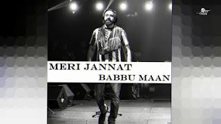 Meri Jannat Babbu Maan Song Lyrics Mp3 Download