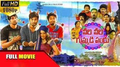 Veeri Veeri Gummadi Pandu 2016 Hindi - Telugu Movie Download 400mb