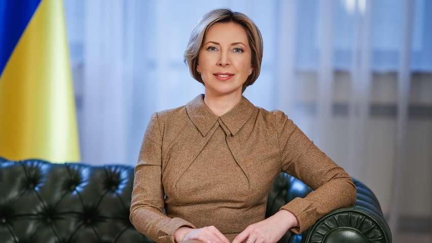 Ірина Верещук може очолити Міністерство оборони