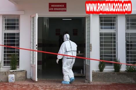 أخبار المغرب 19 متعافيا من فيروس كورونا المستجد covid-19 corona virus كوفيد-19 يغادرون مستشفيات الرباط