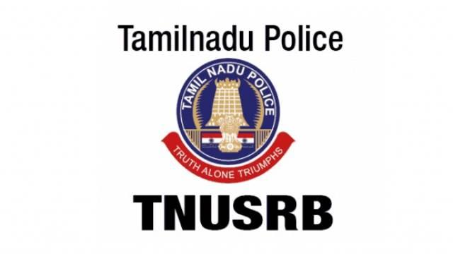 TNUSRB காவலர் தேர்வு மாதிரி வினா விடை