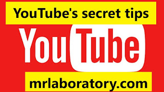 YouTube's secret tips and tricks. Success will come । Youtube tricks