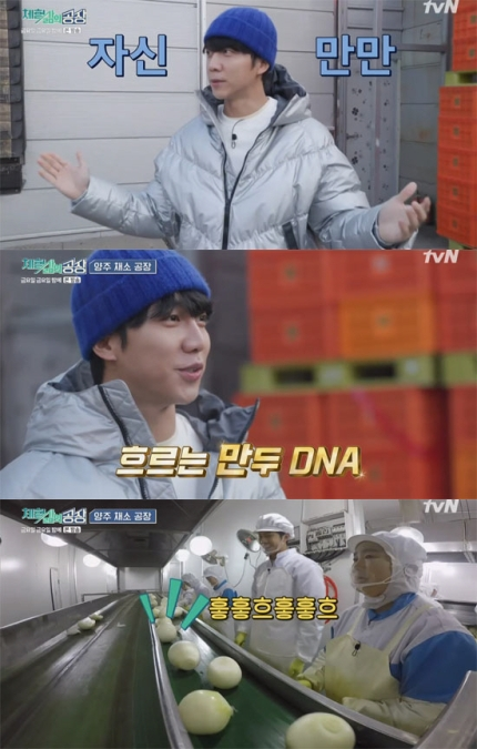"""Actor Lee Seunggi has learned the """"basics"""" at the dumpling factory in 'Friday Friday Night'."""