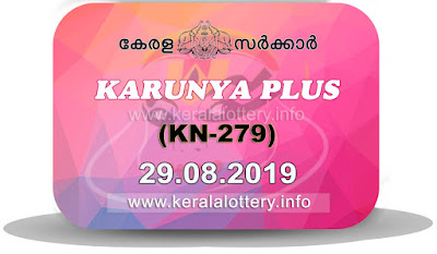 "KeralaLottery.info, ""kerala lottery result 29 08 2019 karunya plus kn 279"", karunya plus today result : 29-08-2019 karunya plus lottery kn-279, kerala lottery result 29-08-2019, karunya plus lottery results, kerala lottery result today karunya plus, karunya plus lottery result, kerala lottery result karunya plus today, kerala lottery karunya plus today result, karunya plus kerala lottery result, karunya plus lottery kn.279 results 29-08-2019, karunya plus lottery kn 279, live karunya plus lottery kn-279, karunya plus lottery, kerala lottery today result karunya plus, karunya plus lottery (kn-279) 29/08/2019, today karunya plus lottery result, karunya plus lottery today result, karunya plus lottery results today, today kerala lottery result karunya plus, kerala lottery results today karunya plus 29 08 19, karunya plus lottery today, today lottery result karunya plus 29-08-19, karunya plus lottery result today 29.08.2019, kerala lottery result live, kerala lottery bumper result, kerala lottery result yesterday, kerala lottery result today, kerala online lottery results, kerala lottery draw, kerala lottery results, kerala state lottery today, kerala lottare, kerala lottery result, lottery today, kerala lottery today draw result, kerala lottery online purchase, kerala lottery, kl result,  yesterday lottery results, lotteries results, keralalotteries, kerala lottery, keralalotteryresult, kerala lottery result, kerala lottery result live, kerala lottery today, kerala lottery result today, kerala lottery results today, today kerala lottery result, kerala lottery ticket pictures, kerala samsthana bhagyakuri"