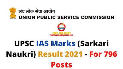 Sarkari Result: UPSC IAS Marks (Sarkari Naukri) Result 2021 - For 796 Posts