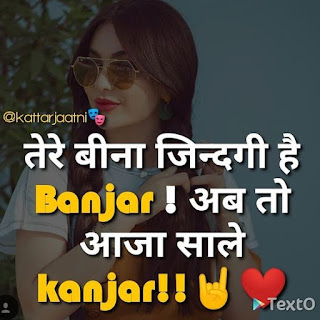 Haryanvi Attitude Status For Girls