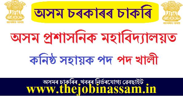 Assam Administrative Staff College Recruitment 2019: Junior Assistant [02 Posts]