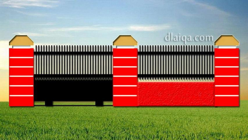 D Laiqa Arena Pilihan Warna Pagar Kombinasi Merah Dan Hitam