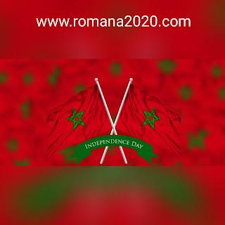 تاريخ استقلال المغرب عيد الاستقلال
