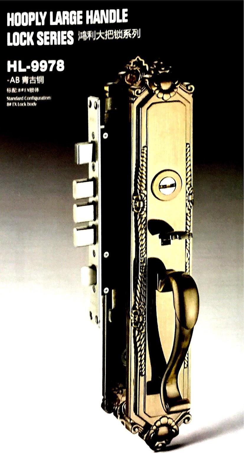 Hooply Door Lock
