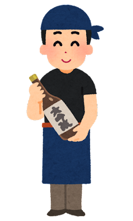 酒屋の店員のイラスト(男性)