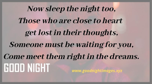 Good Night Wishes Images | good night messages