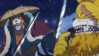 ワンピースアニメ 993話 ワノ国編   ONE PIECE イヌアラシ ネコマムシ かわいい