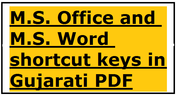 M.S. Office and M.S. Word shortcut keys in Gujarati PDF