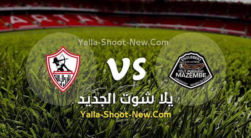 مشاهدة مباراة الزمالك ومازيمبي بث مباشر Yalla Shoot