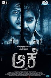 Aake Kannada Horror Movie Poster
