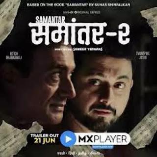 Samantar Season 2 download Filmyzilla 480p 720p
