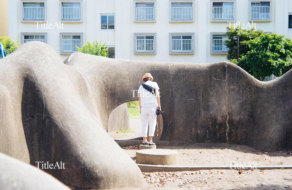 多摩川住宅の遊具の写真