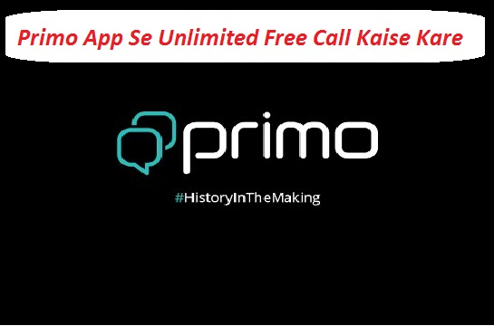 Primo-App-Se-Unlimited-Free-Call-Kaise-Kare