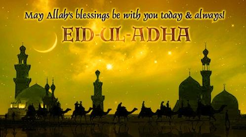 Happy Eid Ul Adha Mubarak 2016 Images Pictures Photos Free Download
