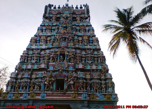 Sivalokanathar Temple