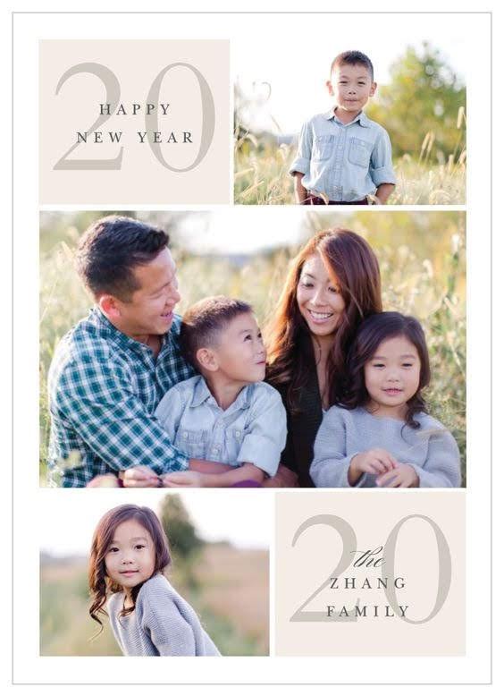 New Year Blocks New Year's Card | Basic Invite