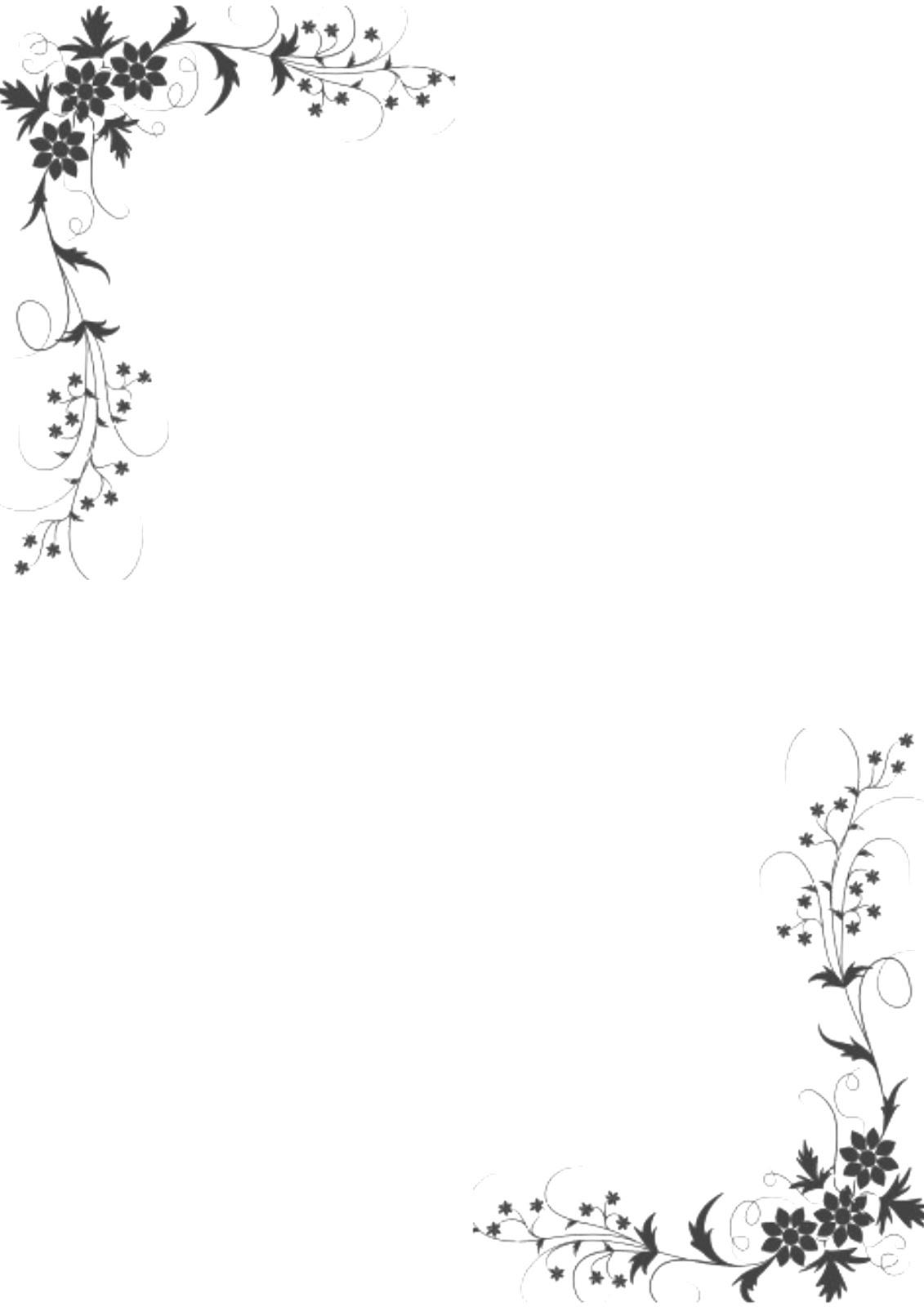 Листы для писем. Красивое оформление листа А4. Титульный ...