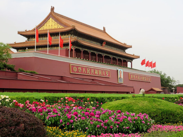 Entrance to the Forbidden City on Tiananmen Square in Beijing China