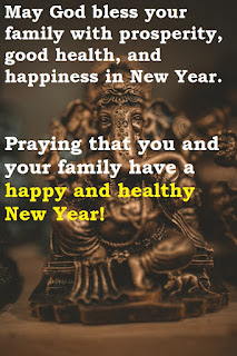 happy new year message with lord ganesh