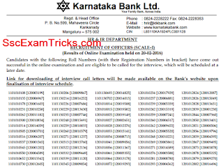 Karnataka Bank Officer Result 2016