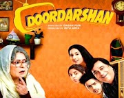 Doordarshan box office collection: day wise | worldwide